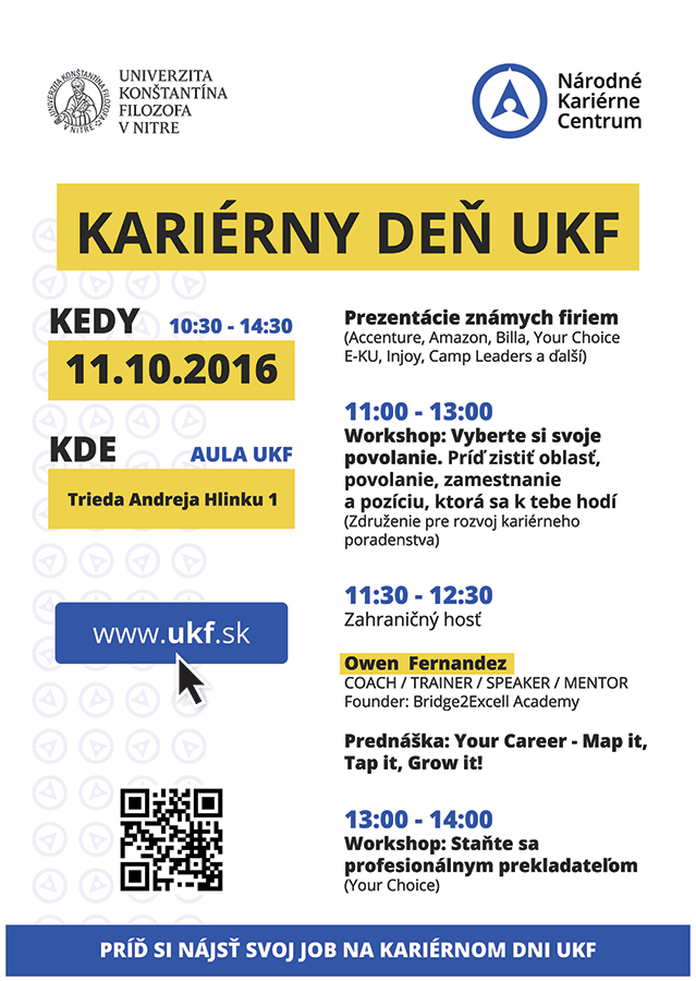 2016 CareerDAY2