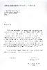 IMG_Ďakovný list